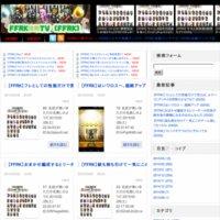 FFRK攻略TV【FFRK】