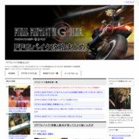 FF7Gバイク攻略まとめ!