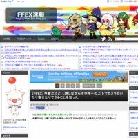 FFEX速報