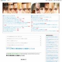 FF15News速報